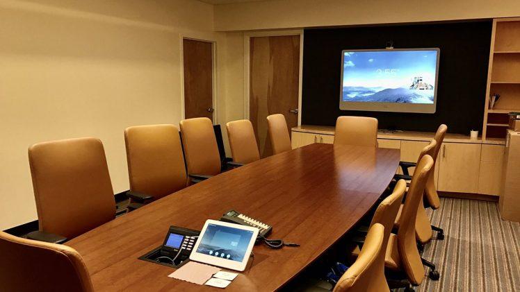 Conference Room Management Software